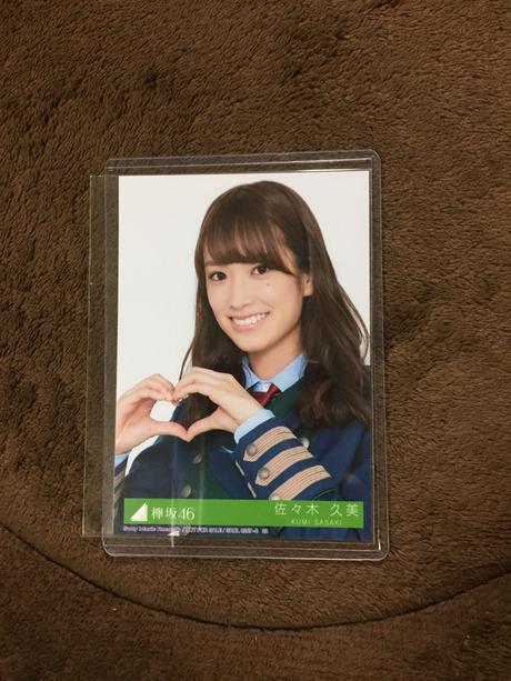 欅坂46   佐々木 久美   生写真 ライブ・握手会グッズの画像