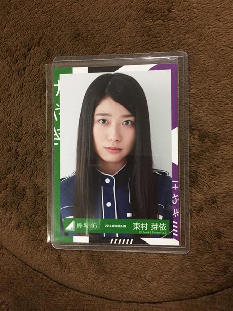 欅坂46  東村 芽依   生写真 ライブ・握手会グッズの画像