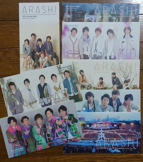 (値下げしました)嵐❤ファンクラブ会報No.53~60(8冊) コンサートグッズの画像