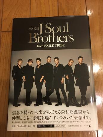 三代目 J Soul Brothersの1stフォトブック(写真集) ライブグッズの画像