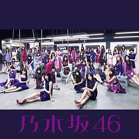 乃木坂46 生まれてから初めて見た夢 付属DVD ライブ・握手会グッズの画像