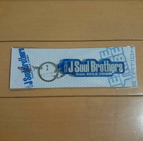 三代目J Soul Brothers ライブグッズの画像