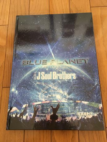 三代目 J Soul Brothers 2015 BLUE PLANE 写真集 ライブグッズの画像