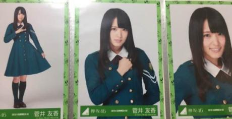 菅井友香 サイマジョコンプ ライブ・握手会グッズの画像