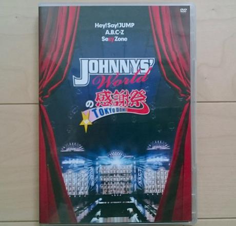 JOHNNYS worldの感謝祭   Hey!Say!JUMP A.B.C-Z コンサートグッズの画像