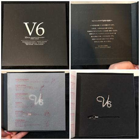 V6 10thanniversary グッズ チャーム