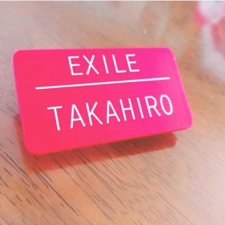 EXILE TAKAHIRO ネームバッヂ ライブグッズの画像
