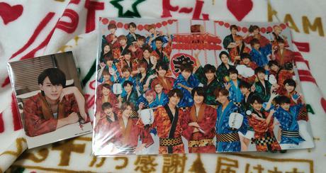ジャニーズJr.祭り 平野紫耀 フォトセット 大集合クリアファイル コンサートグッズの画像