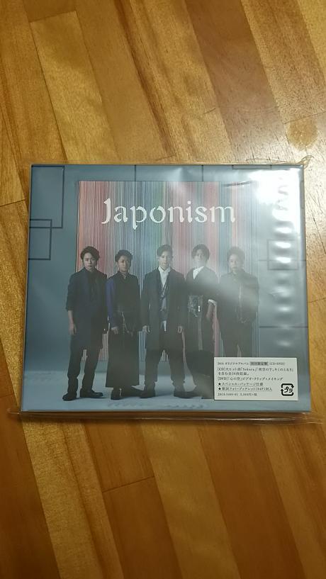未開封・初回限定版  Japonism コンサートグッズの画像