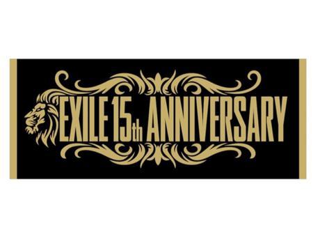 EXILE 15th Anniversary フェイスタオル ライブグッズの画像
