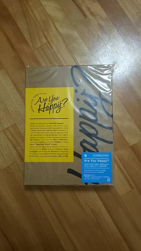 新品・未開封  DVD  Are You Happy? コンサートグッズの画像