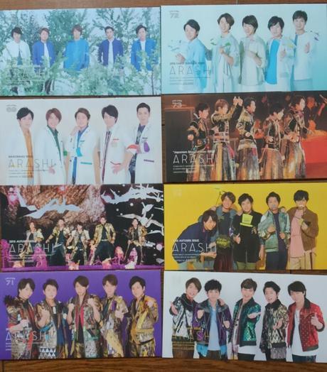 (値下げしました!)嵐❤ファンクラブ会報No.68~75(8冊) コンサートグッズの画像