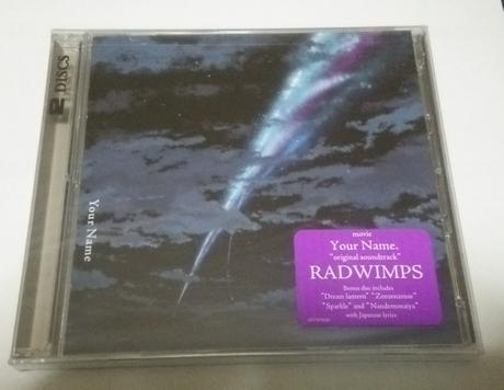 Radwimps 君の名は。your name 北米版 デラックスバージョン ライブグッズの画像