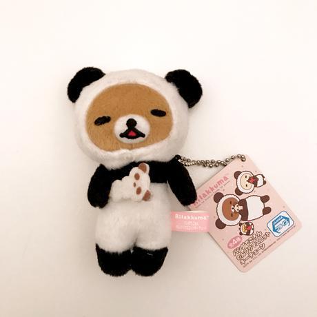 リラックマ♡パンダでごろん のんびりマスコット キーチェーン グッズの画像