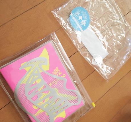 関ジャニ∞ 十祭DVD 初回プレス リサイタルグッズの画像