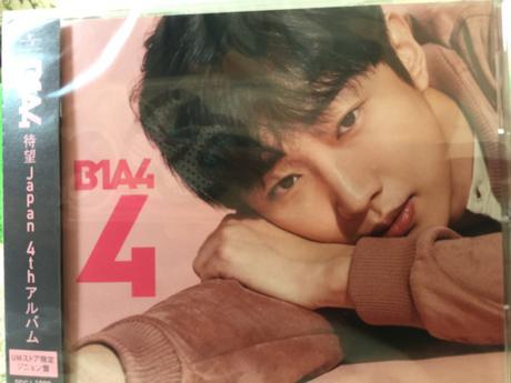 B1A4 最新アルバム ライブグッズの画像