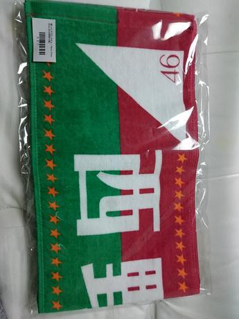乃木坂46 西野七瀬 クリスマスライブ限定マフラータオル ライブ・握手会グッズの画像