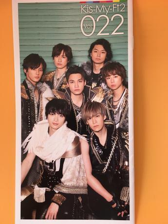 キスマイ会報NO22 コンサートグッズの画像