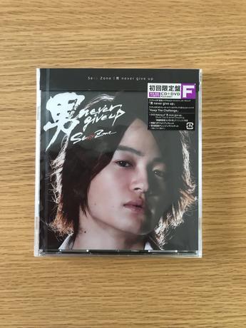【新品未開封】sexy zone セクシーゾーン 男 never give up コンサートグッズの画像