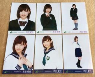 志田愛佳 制服のマネキン、初期制服コンプ ライブ・握手会グッズの画像