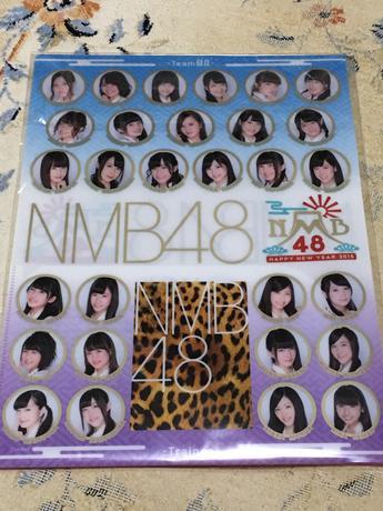NMB48  2015年福袋 ダブルポケットクリアファイル ライブグッズの画像