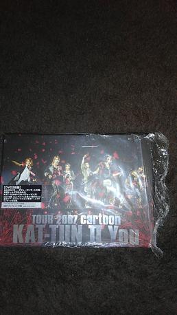 KAT-TUN Ⅱ You コンサートグッズの画像