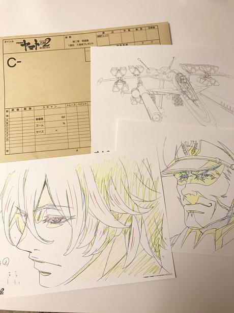 『宇宙戦艦ヤマト2202 愛の戦士たち』キャラ・メカ複製原画 グッズの画像