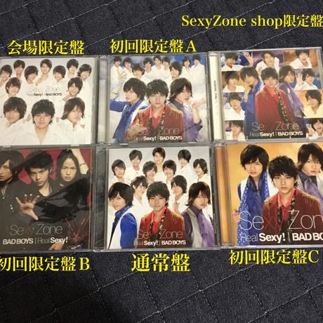 SexyZone RealSexy CD コンサートグッズの画像