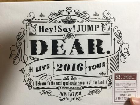 Hey! Say! JUMP  live tour 2016 DEAR初回限定盤 コンサートグッズの画像