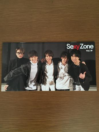 会報 コンサートグッズの画像