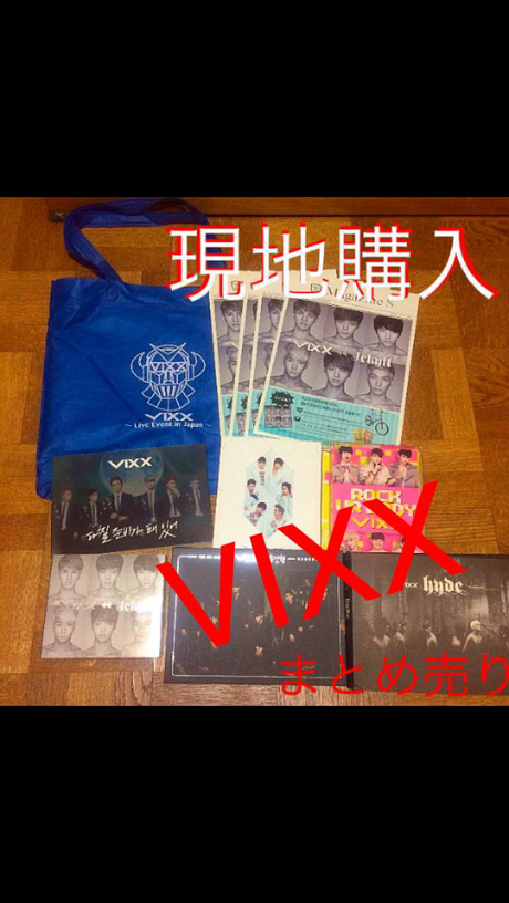 【VIXX韓国版CD】まとめ売り ライブグッズの画像