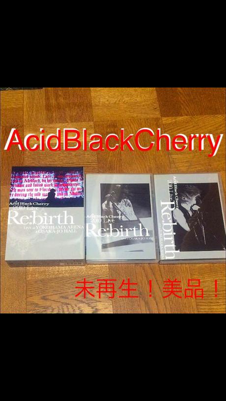 【未再生、美品】AcidBlackCherry 2010liveDVD ライブグッズの画像
