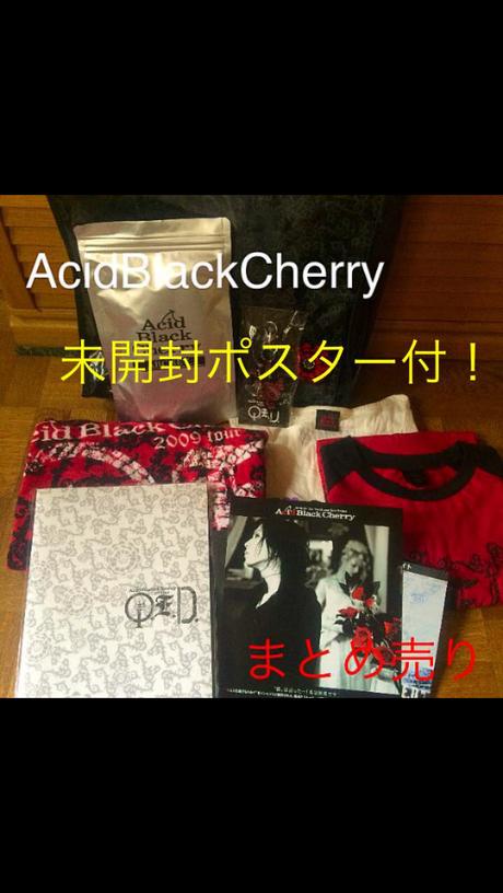 【まとめ売り】Acid Black Cherry グッズ&未開封ポスター付! ライブグッズの画像
