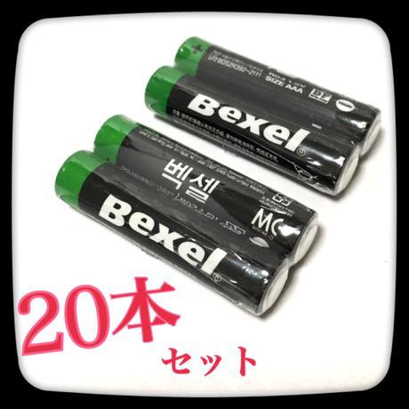 お買い得‼︎*Bexel 韓国製 単4電池* ライブグッズの画像