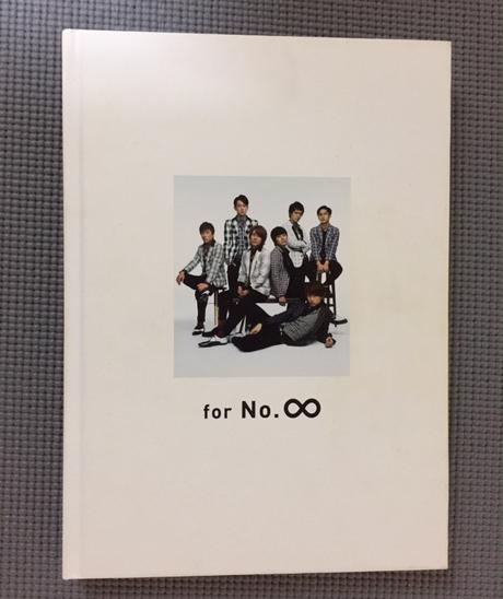 写真集 for NO.∞ リサイタルグッズの画像