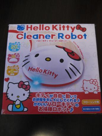 ハローキティクリーナーロボット グッズの画像