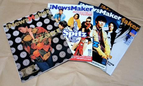 スピッツ掲載雑誌2 【R&R News Maker 4冊セット (92~98)】 ライブグッズの画像