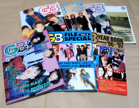 スピッツ掲載雑誌4 【GB 7冊セット (1995~2000)】 ライブグッズの画像