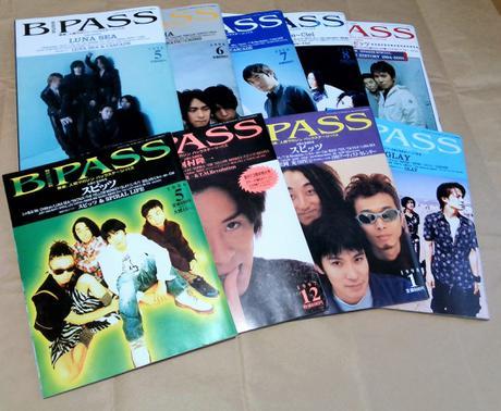 スピッツ掲載雑誌6 【B-PASS 9冊セット (1996~2002)】 ライブグッズの画像