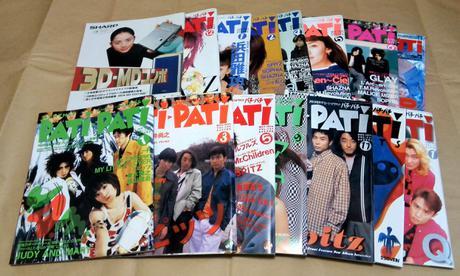 スピッツ掲載雑誌7 【PATi-PATi 15冊セット (1996~1999)】 ライブグッズの画像