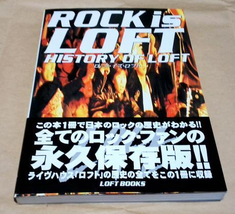 スピッツ掲載雑誌8 【HISTORY OF LOFT(1997) 初版本】 ライブグッズの画像
