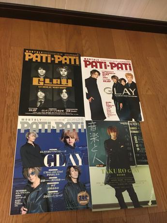 GLAY☆グレイ 表紙【雑誌3冊】 ライブグッズの画像