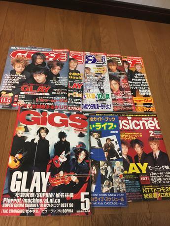 GLAY☆グレイ 雑誌12冊 ライブグッズの画像