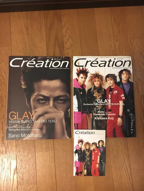 GLAY☆グレイ クレアシオン雑誌2冊 ライブグッズの画像
