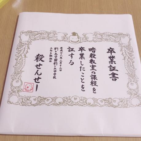 パンフレット② コンサートグッズの画像