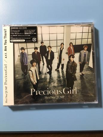 Precious Girl 初回限定盤1 コンサートグッズの画像
