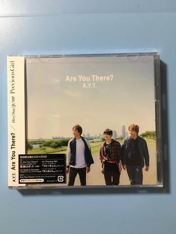 Hey!Say!JUMP初回限定盤2 コンサートグッズの画像