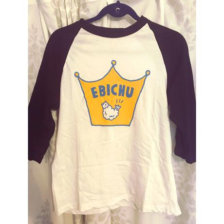 私立恵比寿中学 エビ中 Tシャツ ラグラン ライブグッズの画像