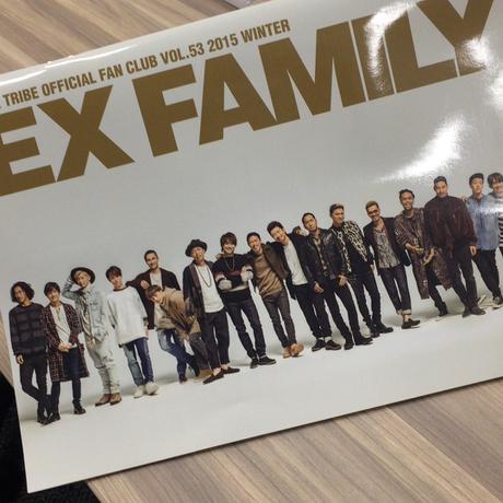 EXILE TRIBE 会報 2015 Winter 【美品】