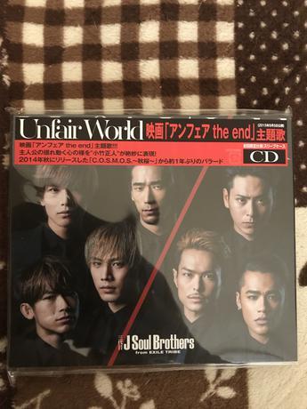 値下げ‼︎三代目 CD‼︎ ライブグッズの画像